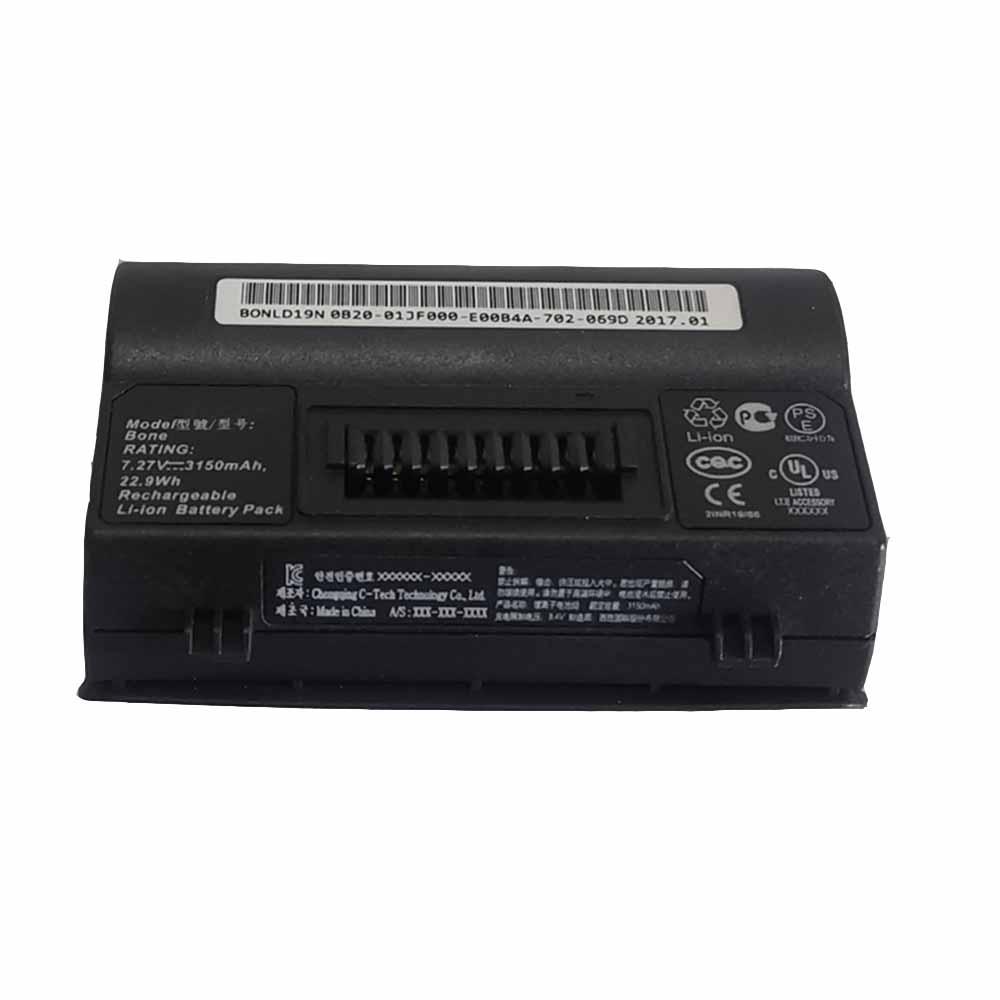 Trimble 121300 交換バッテリー