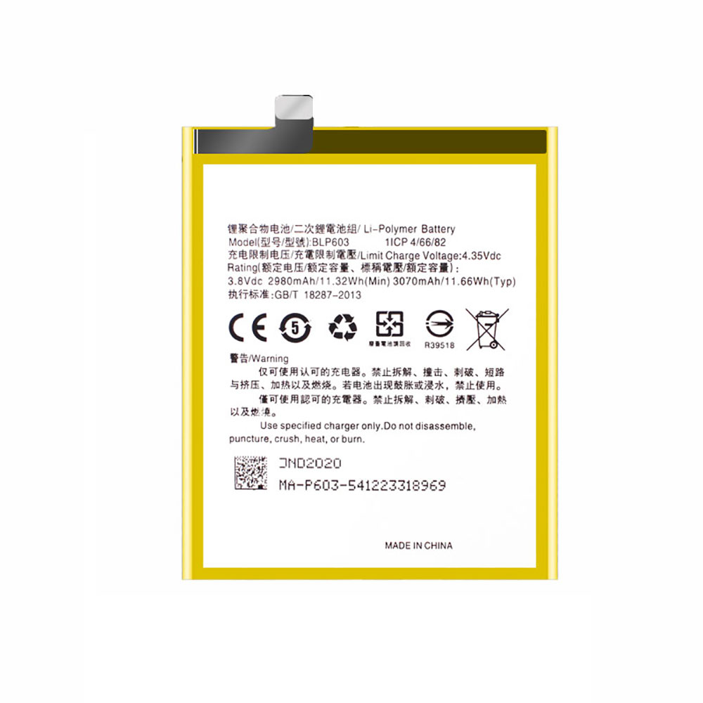 Oppo BLP603 交換バッテリー