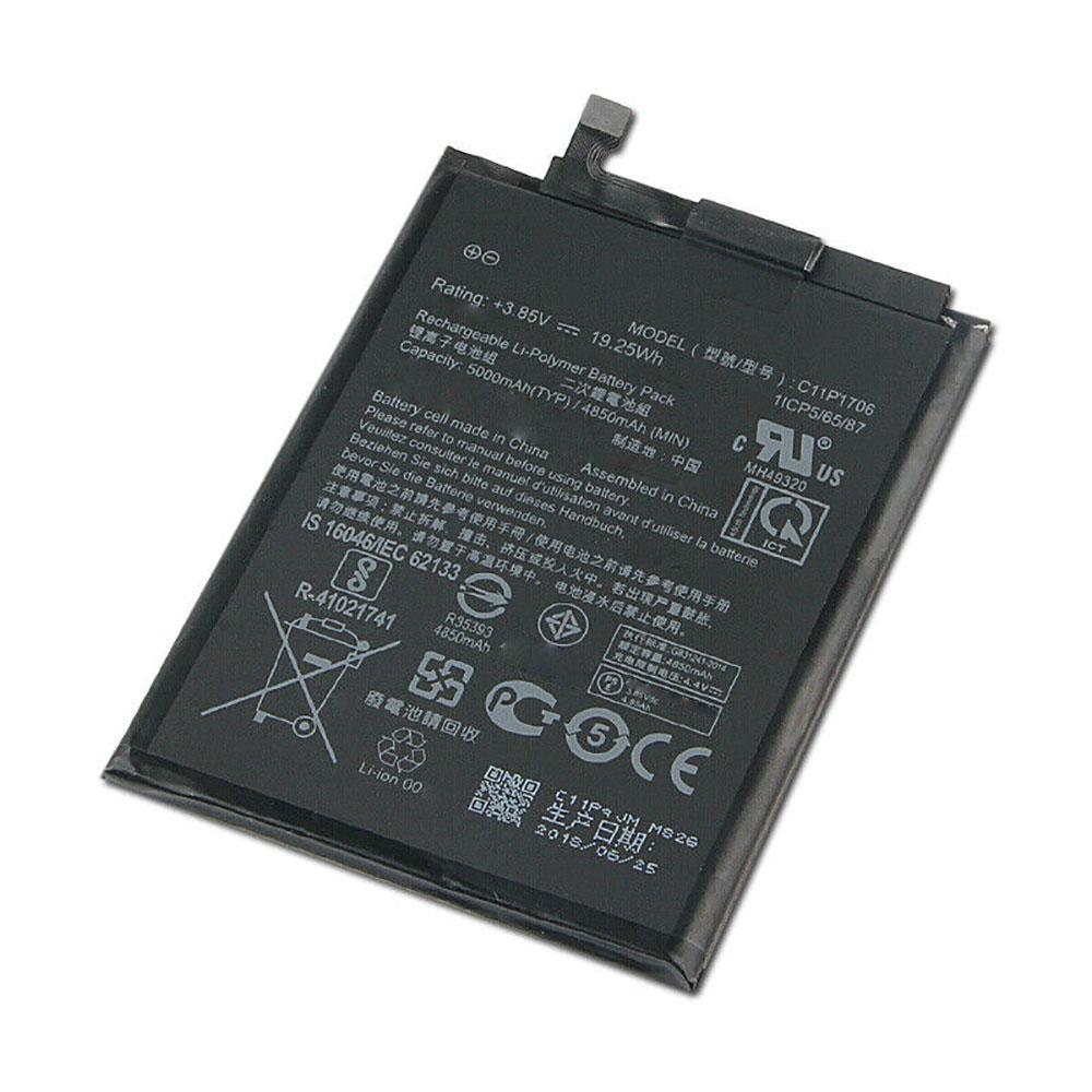 ASUS C11P1706 交換バッテリー