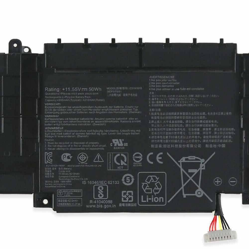 Asus Zenbook 13 UX333 UX333 UX333F UX333FA UX333FN