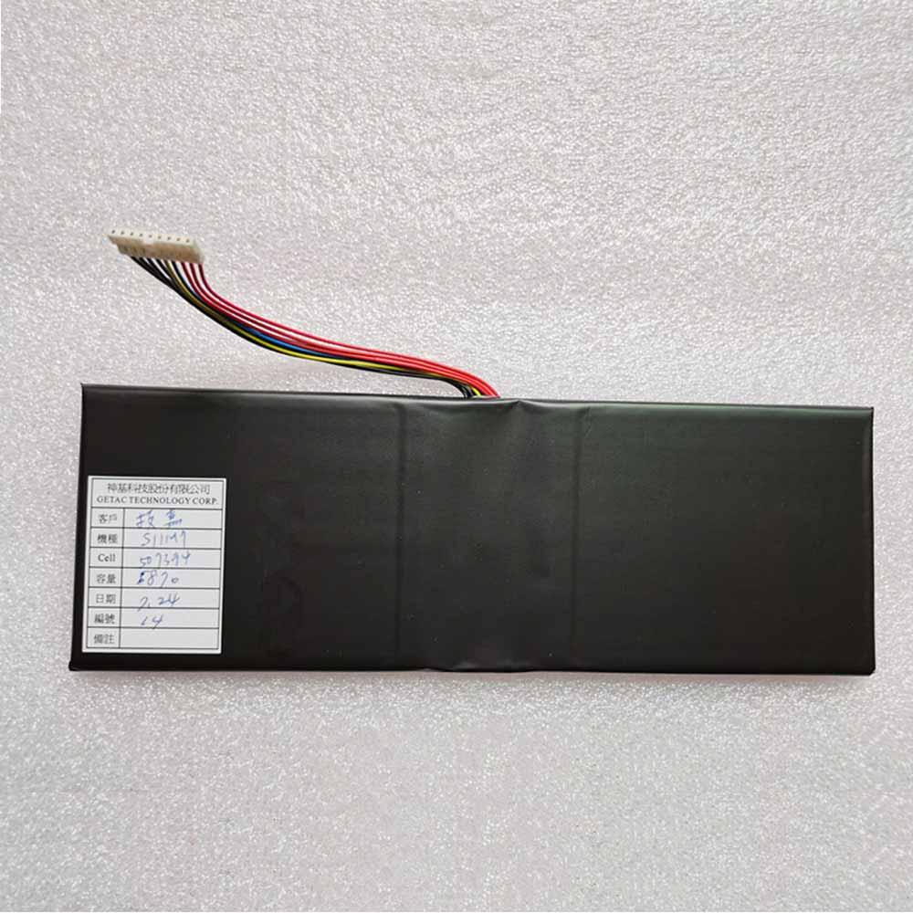 Gigabyte GAG-M20 交換バッテリー
