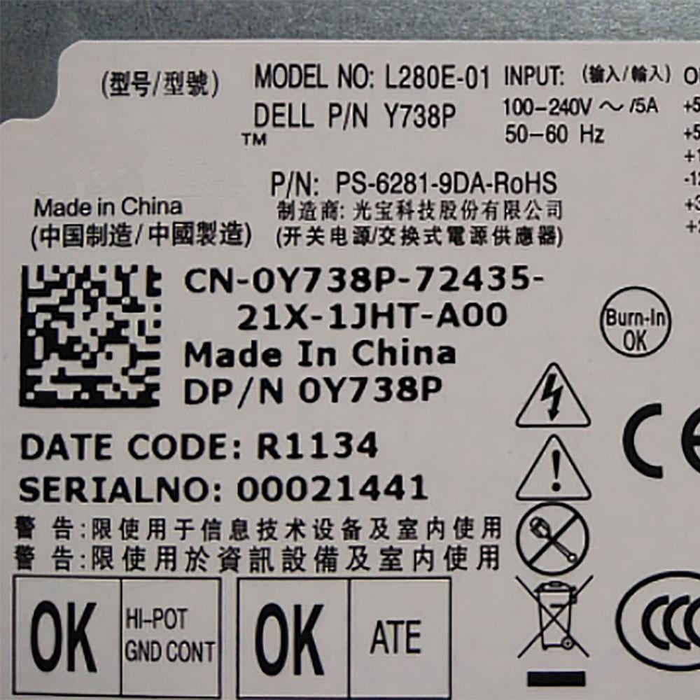 Dell Y738P Optiplex XE SFF