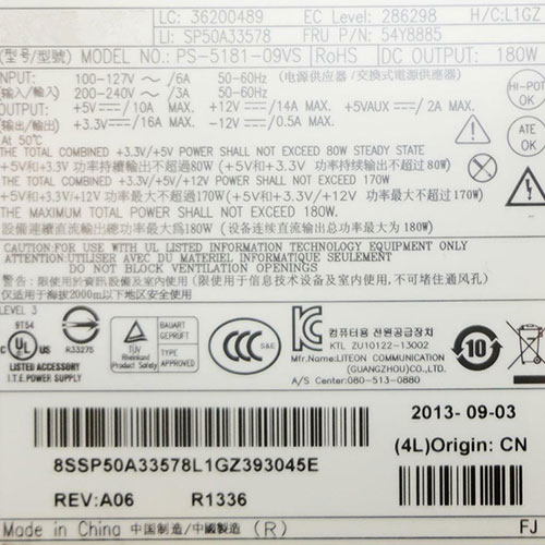 Lenovo 54Y8885 54Y8894 54Y883581-09VS