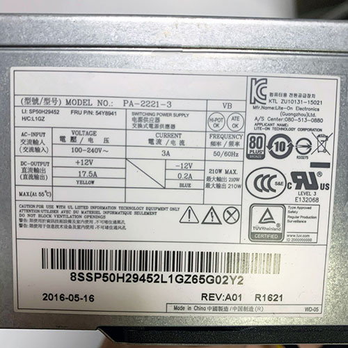 Lenovo 510S B415(10pin+4pin)