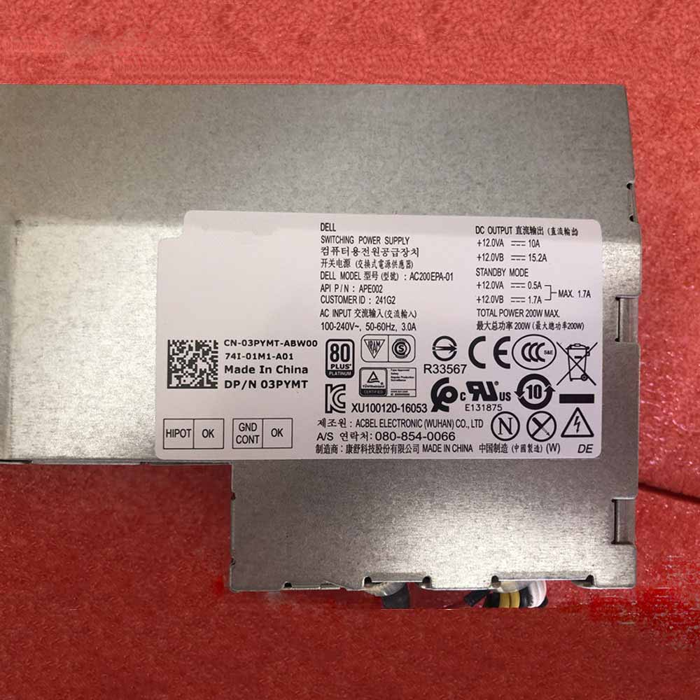 Dell 7440 7450 AIO Power Supply