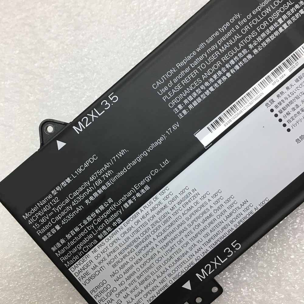 Lenovo Ideapad Yoga 7-14ITL5? 5B10Z26482