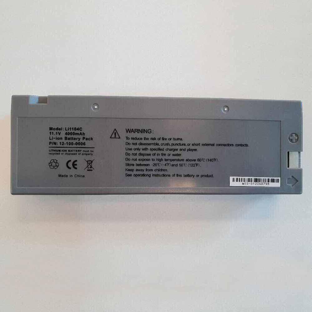 Bolate LI1104C 交換バッテリー