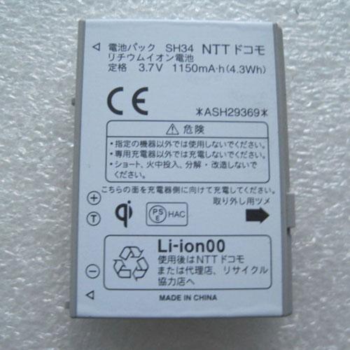 SHARP SH34 交換バッテリー