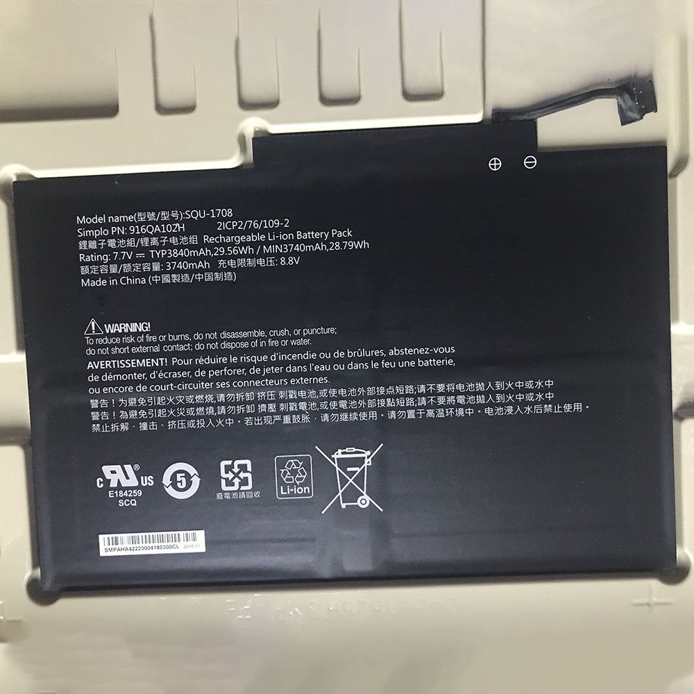 SIMPLO SQU-1708 交換バッテリー