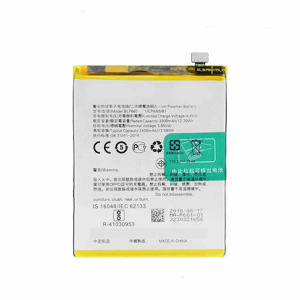 OPPO BLP661 交換バッテリー