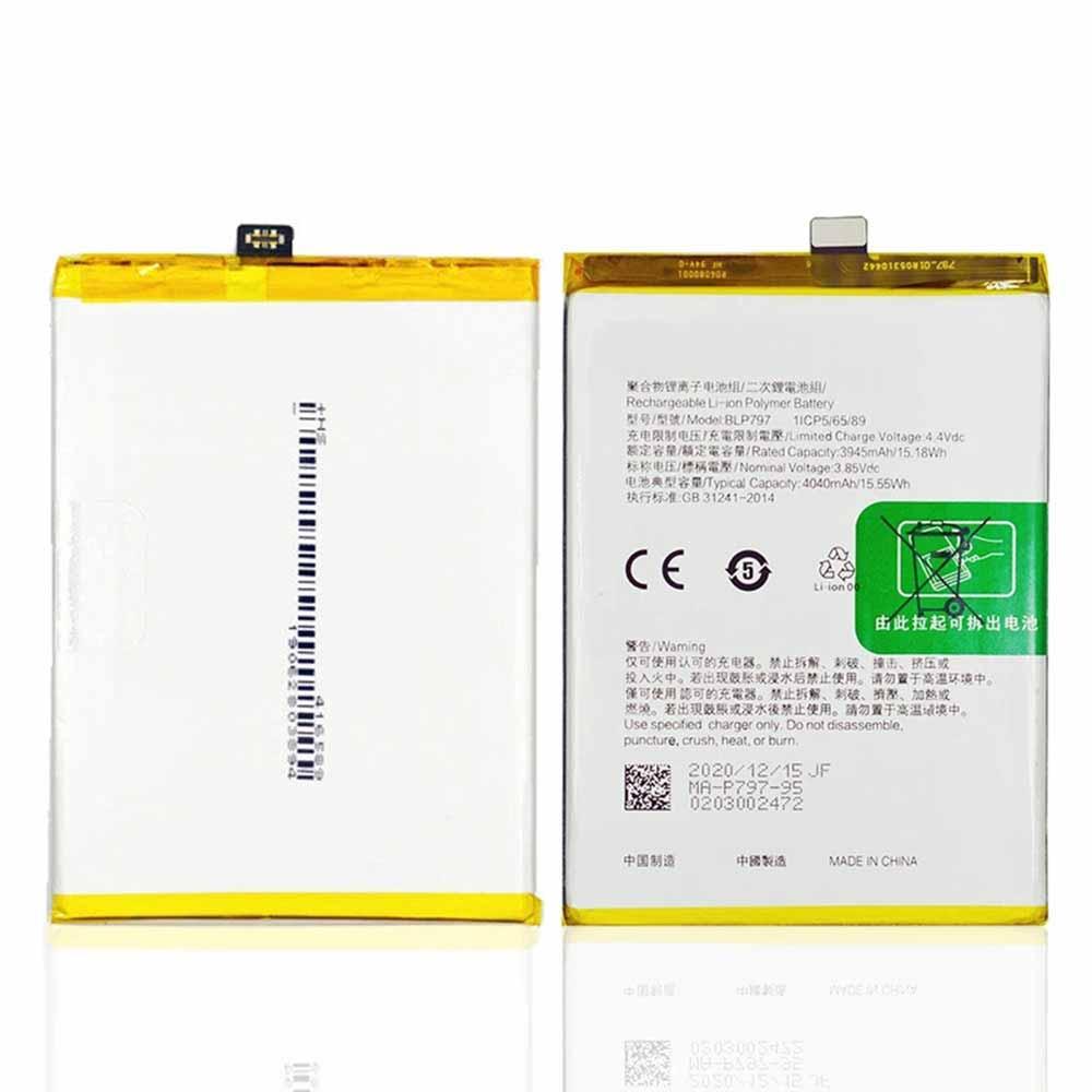 OPPO BLP797 交換バッテリー