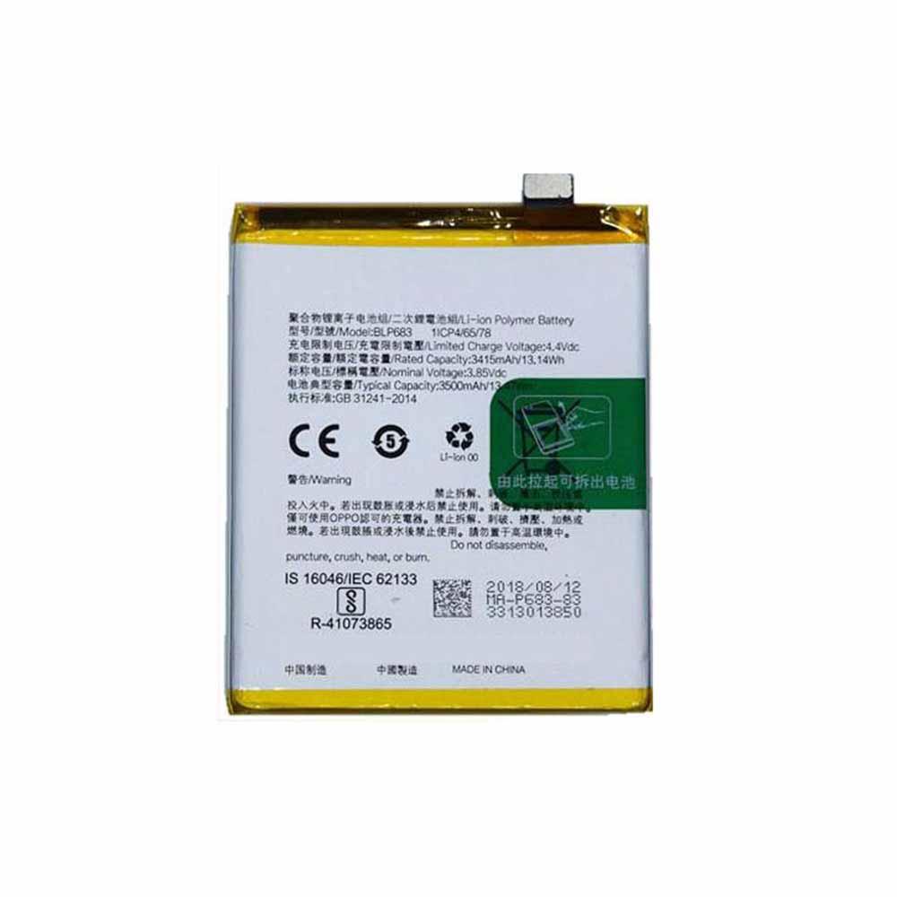 OPPO BLP683 交換バッテリー