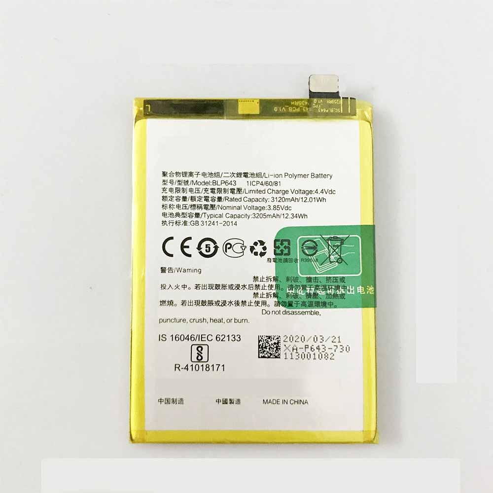 OPPO BLP643 交換バッテリー
