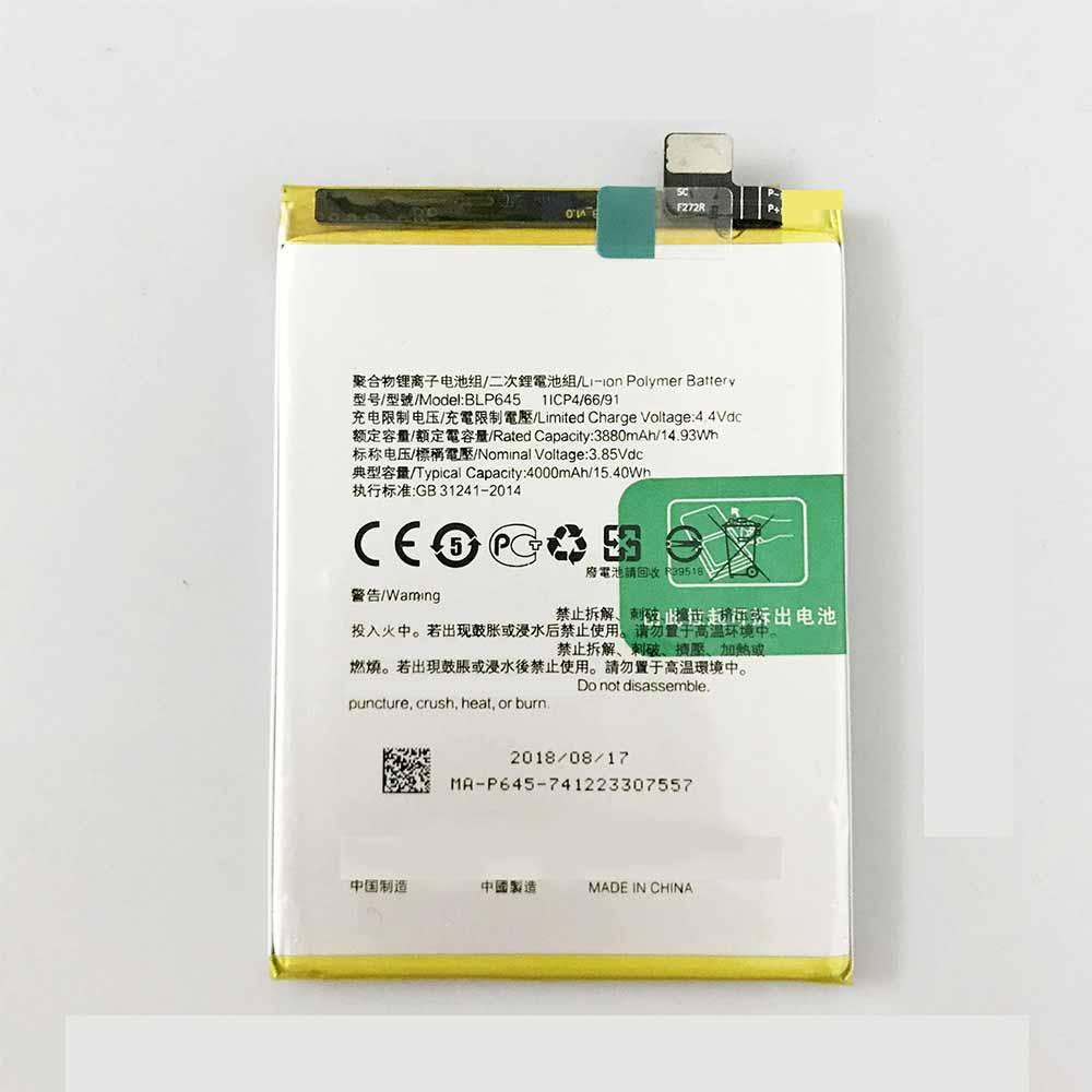 OPPO BLP645 交換バッテリー