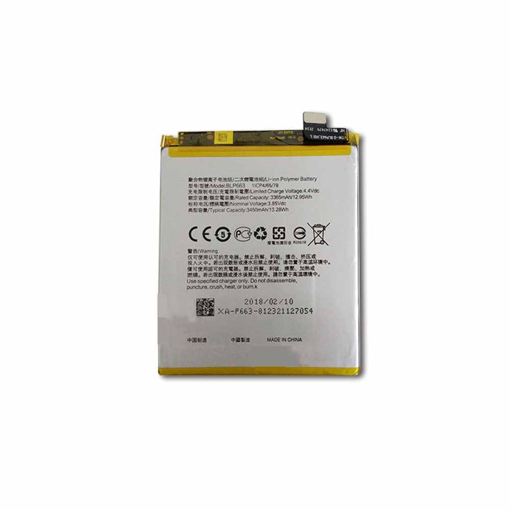 OPPO BLP663 交換バッテリー