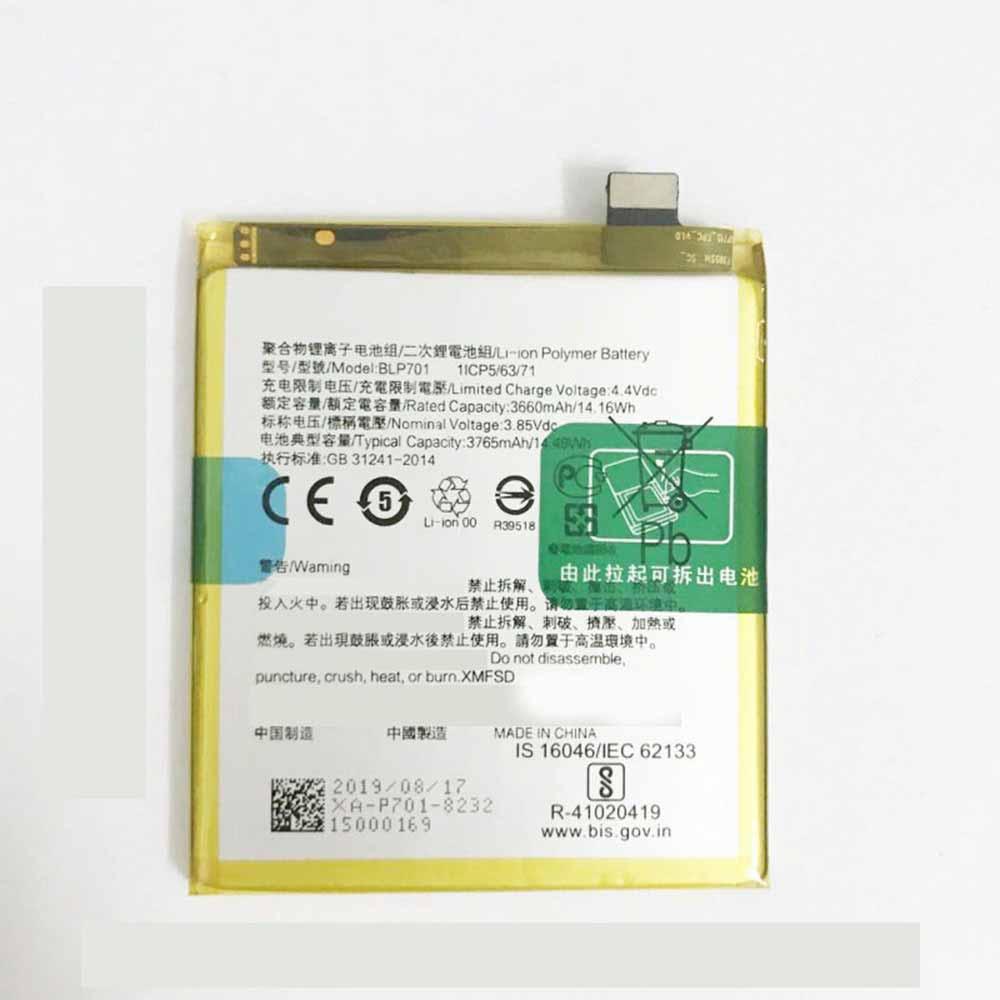 OPPO BLP701 交換バッテリー
