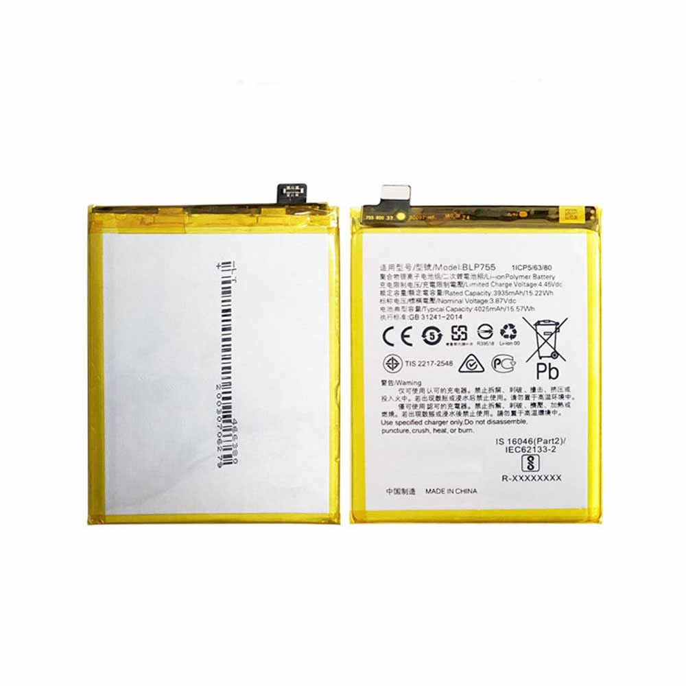 OPPO BLP755 交換バッテリー