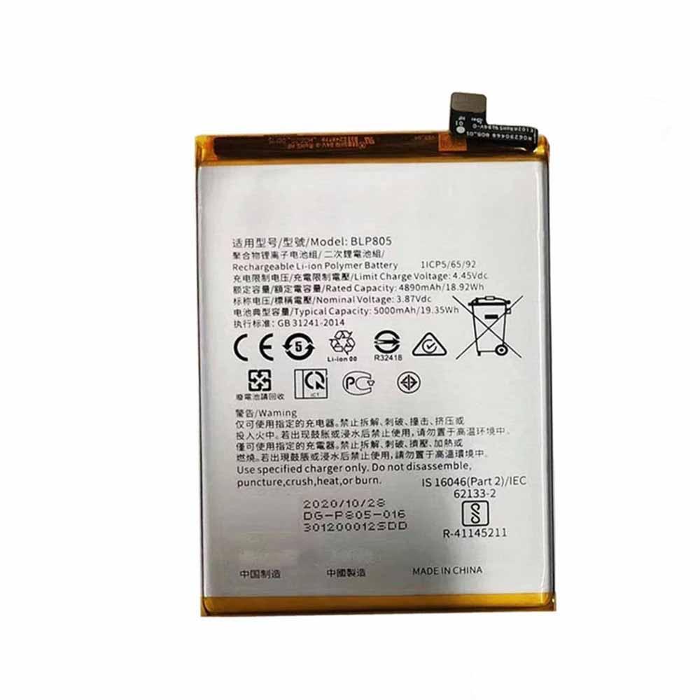 OPPO BLP805 交換バッテリー