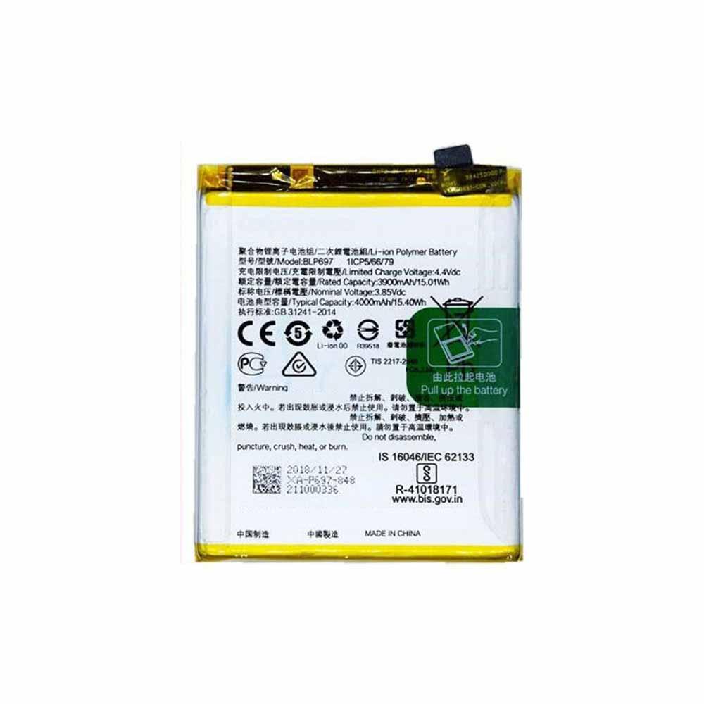 OPPO BLP697 交換バッテリー