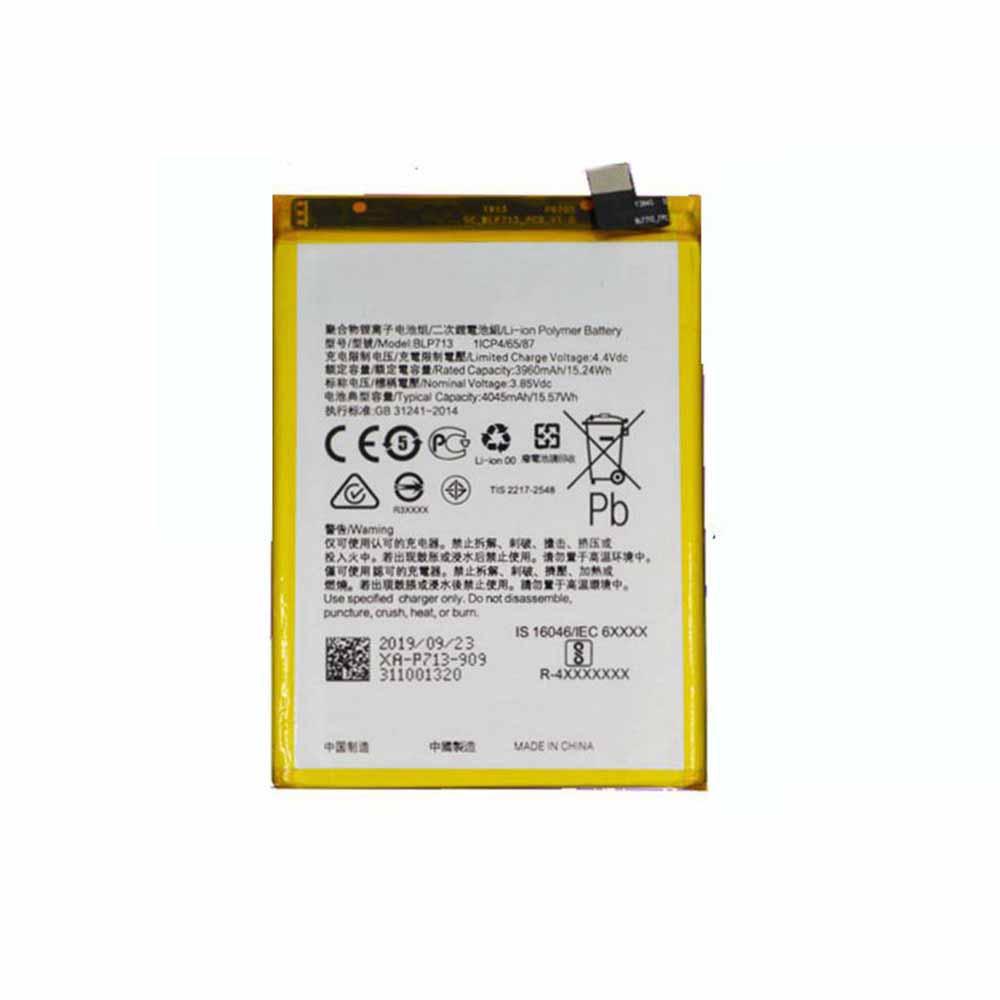 OPPO BLP713 交換バッテリー