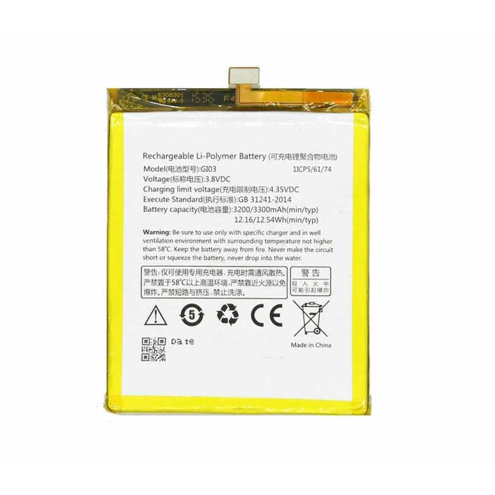Gigaset GI03 交換バッテリー