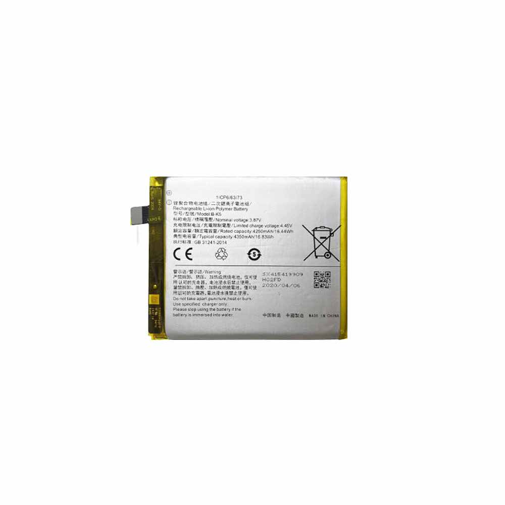 VIVO B-K5 交換バッテリー