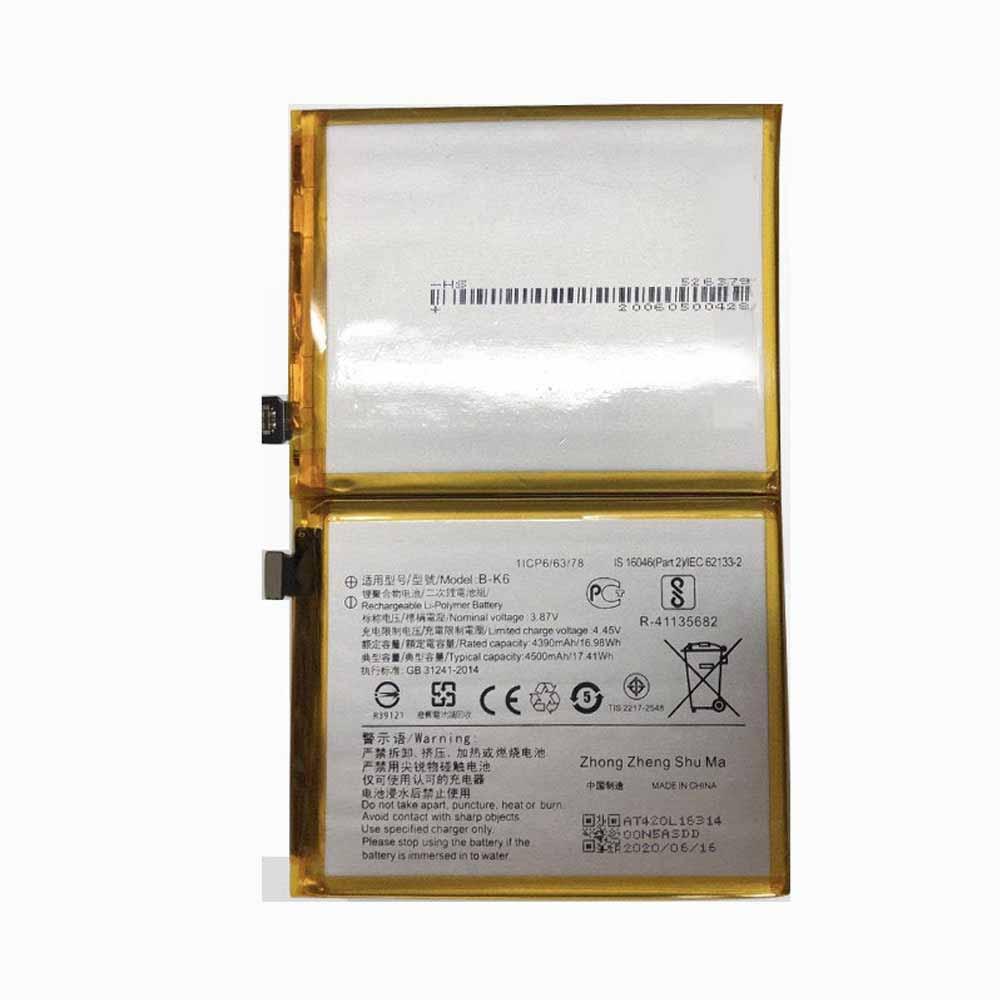 VIVO B-K6 交換バッテリー