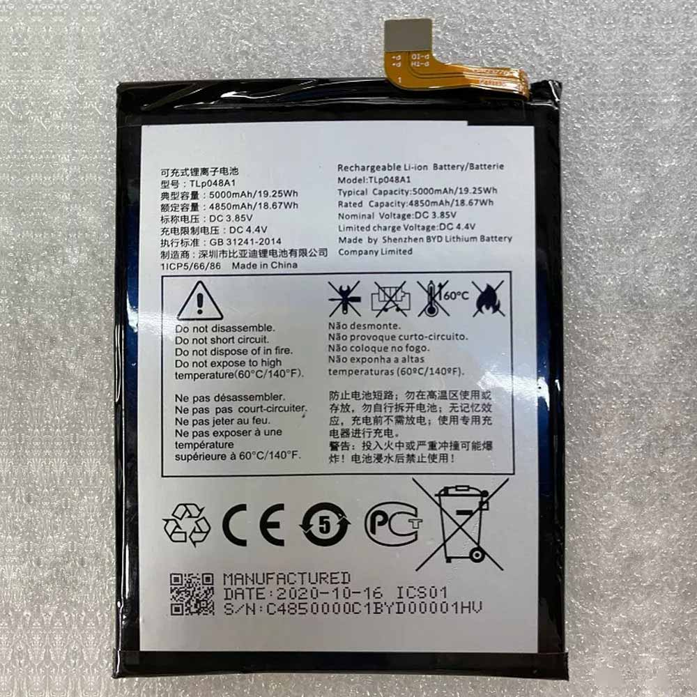 Alcate TLp048A1 交換バッテリー