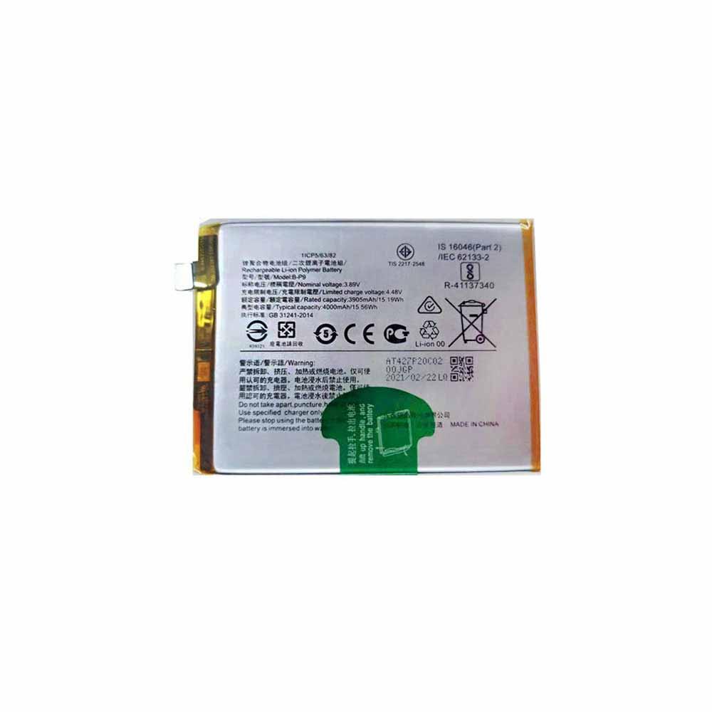 VIVO B-P9 交換バッテリー