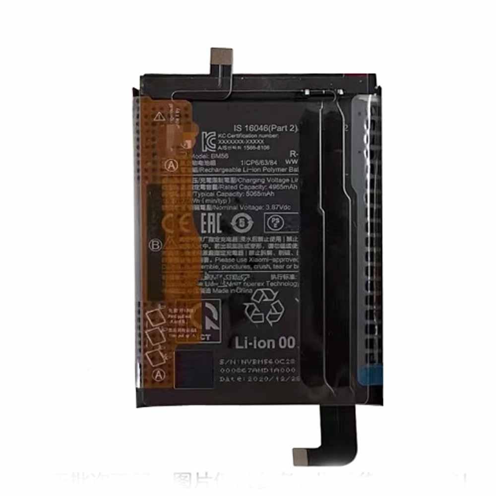Xiaomi BM56 交換バッテリー