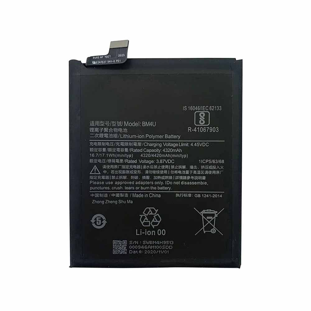 Xiaomi BM4U 交換バッテリー