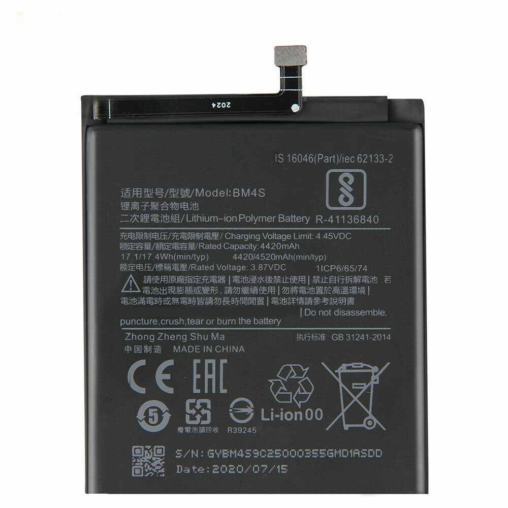 Xiaomi BM4S 交換バッテリー