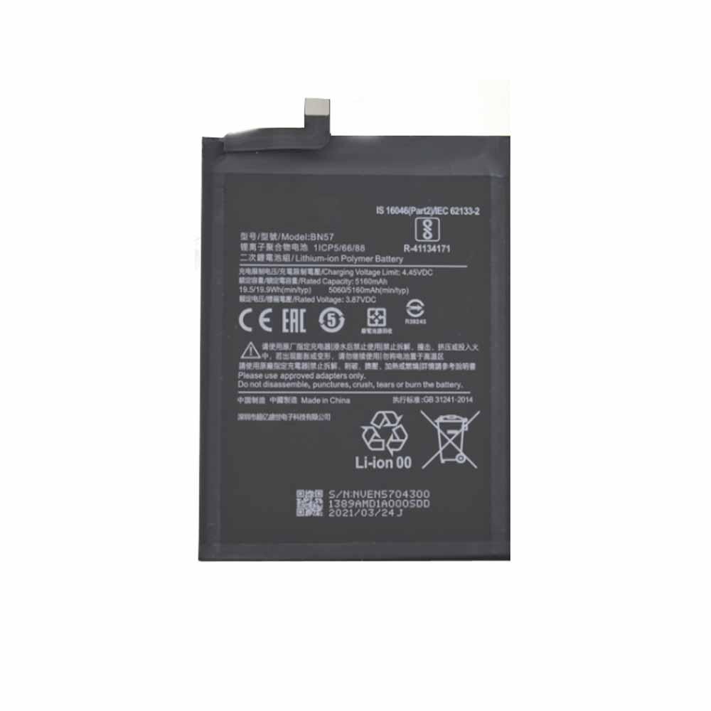 Xiaomi BN57 交換バッテリー